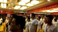 常来常往首届巿场领袖讲师培训唱国歌