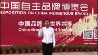 徐雄俊带领企业家学员在中国品牌日宣誓打造伟大民族品牌