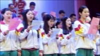 台师高级中学2018届高三毕业典礼纪念视频