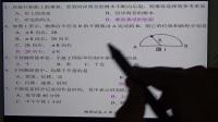 2018年6月广东高中学业水平考试物理题解析1-10