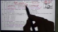 2018年6月广东高中学业水平考试物理题解析11-20