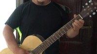 吉他简单入门方法、笑死我了。