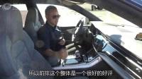 老司机试车:全新前脸设计 动感十足 试驾全新奥迪Q8
