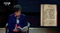王佩民朗读:刘亮程《先父》献给一直怀念的父亲 朗读者 180623