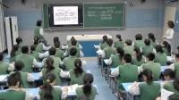 人教版高中历史必修1《甲午中日战争和八国联军侵华》(高中历史参评获奖课例教学视频)