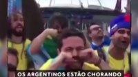巴西球迷编歌调侃梅西