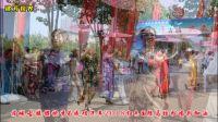 【建芳视界】荫城古镇旗袍秀为上党红马喝彩加油