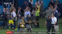 替补席赛后起冲突 德国队为教练组成员不当行为正式道歉