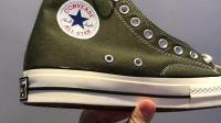 Converse匡威1970s 高帮帆布鞋三星标橄榄绿帆布鞋 官方货号159771C 尺码35-44