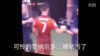 我在就这史上最逗比的足球教练勒夫带领德国国家队夺得世界杯冠军-德国新资讯截了一段小视频