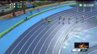 博尔特遗憾退役!回顾闪电最后一届奥运会200米决赛!