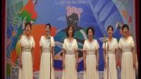 第九届上海夏至音乐日
