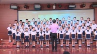 2018年德明外校雁山区合唱比赛