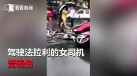 """法拉利飞车撞宝马成""""废铁"""" 女司机:车是租的"""