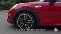 《火星撞地球》性能小钢炮新一季的Mini Cooper S