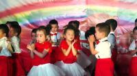 城东新区幼儿园庆六一文艺汇演