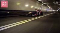 见过 F1 炸隧道吗!声浪炸天