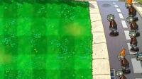 植物大战僵尸星球大战 首次两大波 P3大海解说     籽岷大橙子五歌坑爹悠然小天小本炎黄小枫粉鱼扁桃抽风明月庄主红叔陈子豪方块学院TNT浣熊君奇怪君陈赫敖厂长