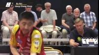 直板徐辉vsJiang Chang Hong 2018瑞典乒乓球联赛