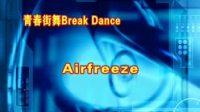 Airfreeze