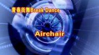 Airchair