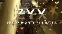 【PV】 Iku ZYX FLY HIGH