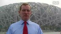 英国外交与联邦事务部国务大臣杰里米•布朗(Jeremy Browne)参观鸟巢并发表讲话
