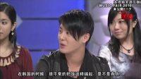 [TVXQasia]100925_Music_Fair俊秀未公开谈话及合唱