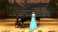 """中国""""珠峰奖""""首届全国声乐比赛"""