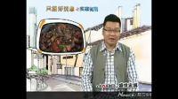 五丰食堂的红烧肉