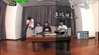 110526 MnetWide MBLAQ的Sesame Player E12[MBLAQCN]
