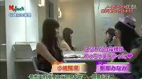 [豆乳字幕组]110624 AKB48 高橋みなみ No3B mu-Jack