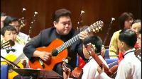 殷飚中国风 吉他演奏会 1