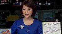 《裸婚时代》川籍演员回家做宣传