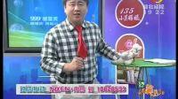 """黑心作坊用""""毒药""""翻新方便筷"""