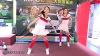 2018.06.24 中華電信 瘋世足 動感熱舞