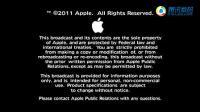 2011年秋季新品苹果iPhone4S发布会视频(中文字幕)