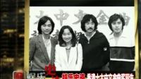 娱乐史记 香港十大中文金曲奖诞生