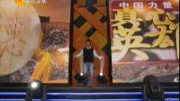 十三岁轮椅少女的心酸之路、何泽 河北卫视【中国力量、真心英雄】
