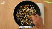 素食炸醬麵 這樣做最好吃
