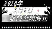 热血江湖SF9.0,新职业【韩飞官】技能视频展示