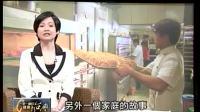 發現新台灣 - 重振小店菠蘿包