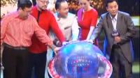 《一夜成名》首映 杨子黄圣依双双缺席