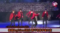 韩国BoyFriend抵台 两千粉丝争当女友