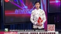 《秘密天使》韩国取景 阵容豪华中国首播
