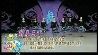 紫蝶踏歌广场舞醉美天下