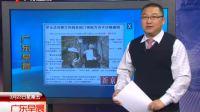 罗永浩向警方和税务部门举报方舟子诈骗漏税