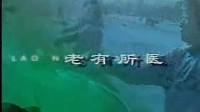 山水画构图法 04笔墨运用(下)