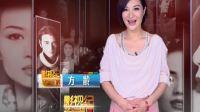 中国内地电影一周票房榜 (2012.3.12至3.18)