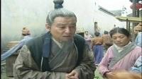 愈淨意遇灶神記1-8{HD}